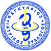 Logo - Cyprus Medical Association